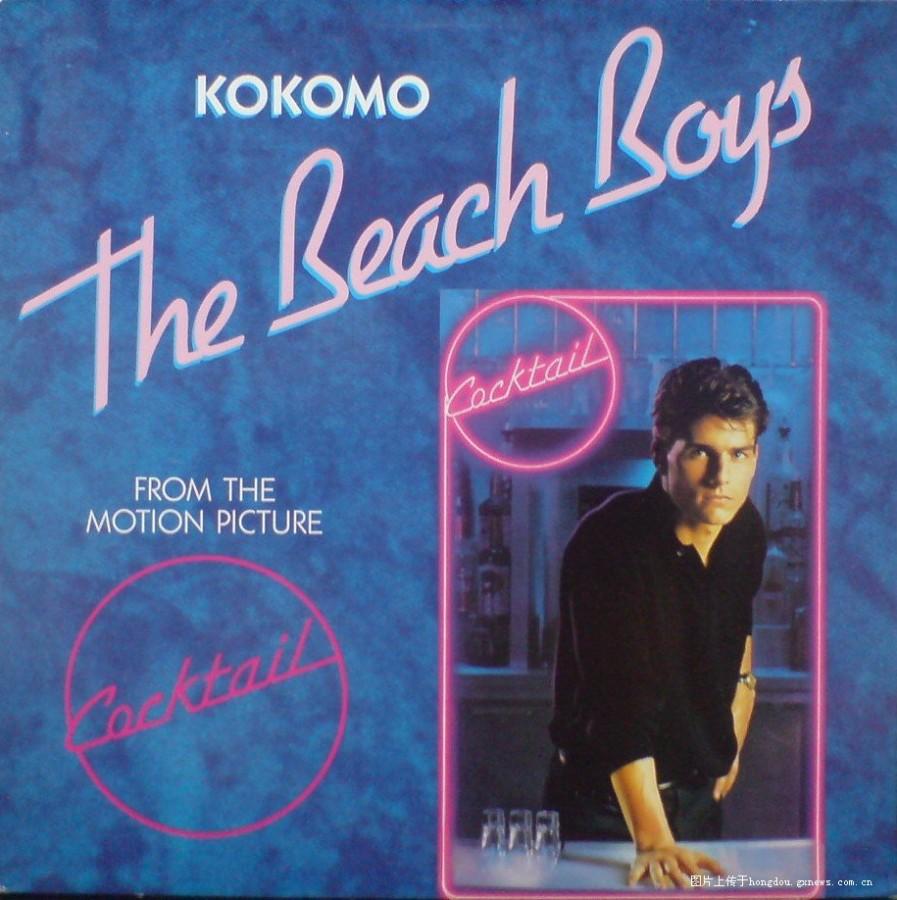 Ukulele chords kokomo by the beach boys for 1988 club music