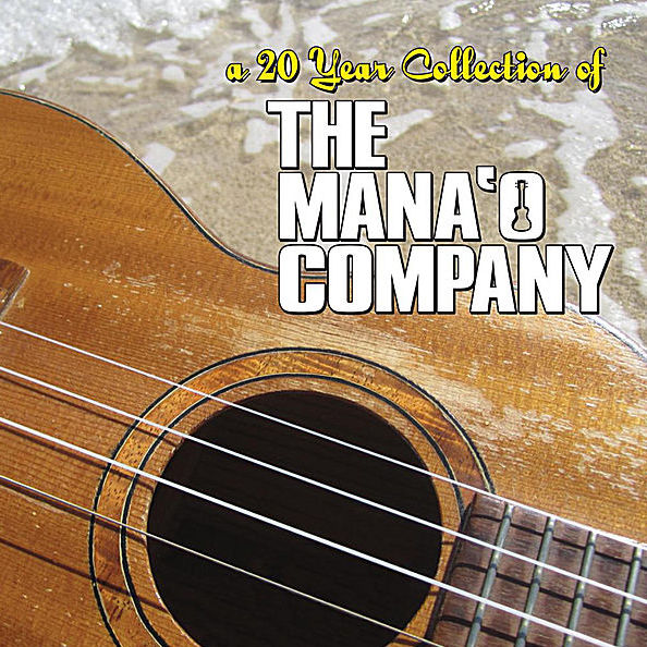 Ukulele Chords Drop Baby Drop By The Manao Company